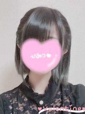 「出勤です」05/07(金) 19:05   おとの写メ・風俗動画