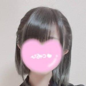 おと【完全地元‼‼未経験の女の子❤】   バレンタイン(福山)