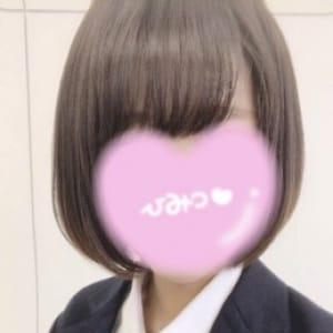 あいり【地元のスタイル抜群超清純系】   バレンタイン(福山)
