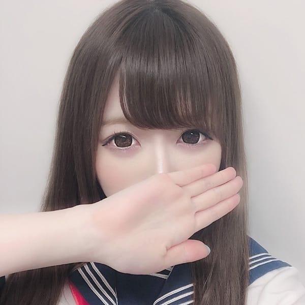 りせ【ミニマムロリボディ】 | クラスメイト 渋谷校(渋谷)
