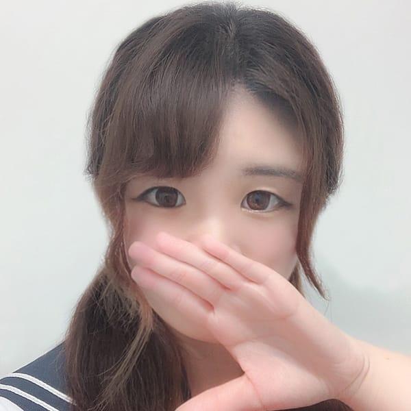 りく【【清楚×キレカワ】】 | クラスメイト 渋谷校(渋谷)