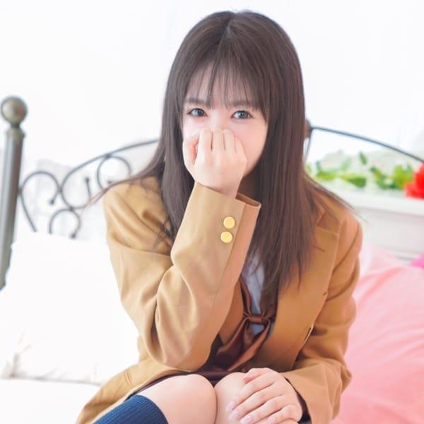 みにも【みんなに愛されキャラ】 | クラスメイト 渋谷校(渋谷)