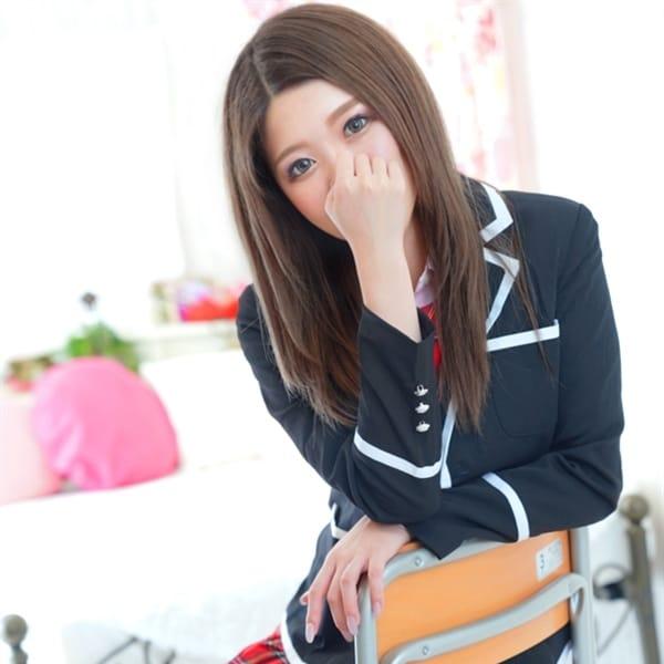のあのあ【鉄板!ギャルx制服】 | クラスメイト 渋谷校(渋谷)