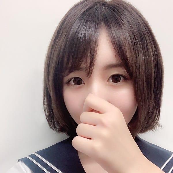 りょうこ【学園系アイドル降臨】 | クラスメイト 渋谷校(渋谷)
