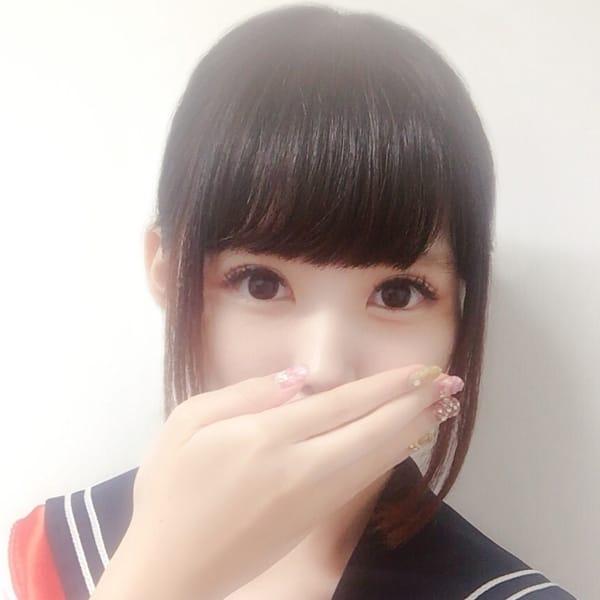 みるきー【【未経験】【容姿端麗超美乳】】 | クラスメイト 渋谷校(渋谷)