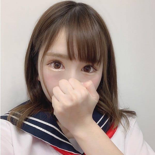 チコ【最強のロリ顔フェイス】 | クラスメイト 渋谷校(渋谷)