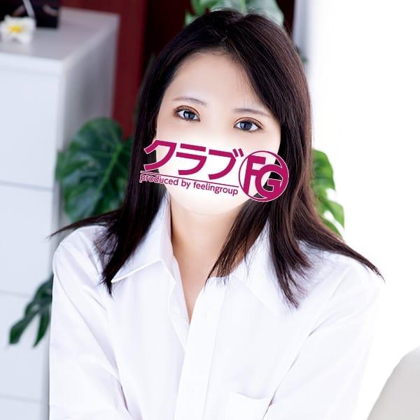 りょう【必ずハマるイマドキ美天使】 | クラブFG(横浜)