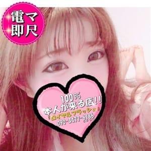 ☆みれい☆【Fカップの巨乳美女】 | 100%本人が来る店!!小山デリヘル『ロイヤルフラッシュ』(小山)