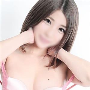雅<みやび>【最高の癒し】   Second Wife -セカンドワイフ-(名古屋)