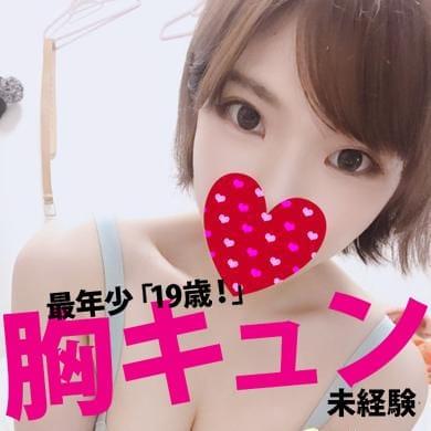 かえでぽん【SSS級現役美容専門学生】 | ろりっ子♡バズーカ♡(周南)