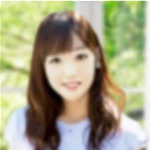 ひなの(HINANO)   銀座AAA 採用率5%の美女たち、、(新橋・汐留)