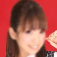ミイカ【笑顔が最高に可愛い☆】 | 妄想するOLたち(西船橋)