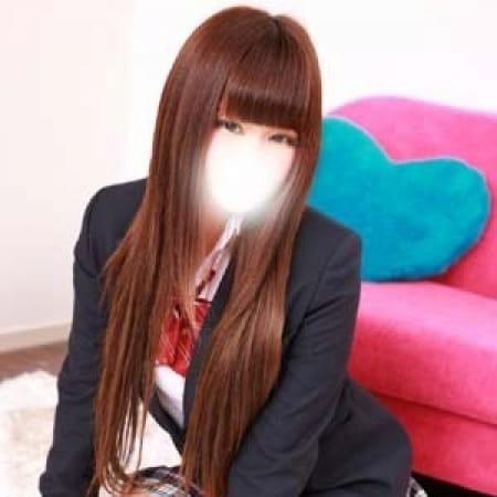 かなで【美少女ロリフェイス♪】 | 美少女制服学園CLASSMATE (クラスメイト)(錦糸町)