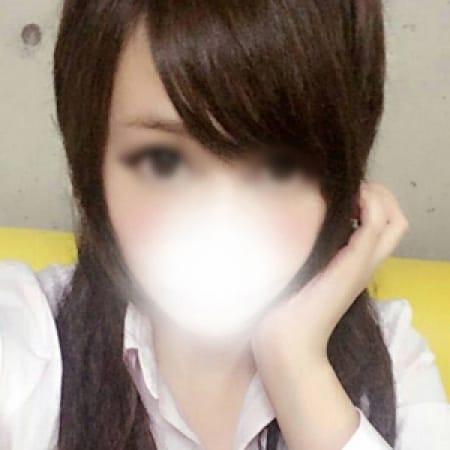ゆうき【美形『ゆうきちゃん』】 | 美少女制服学園CLASSMATE (クラスメイト)(錦糸町)