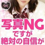 あず【】|$s - 美少女制服学園CLASSMATE (クラスメイト)風俗