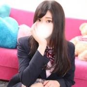 いよ【】|$s - 美少女制服学園CLASSMATE (クラスメイト)風俗