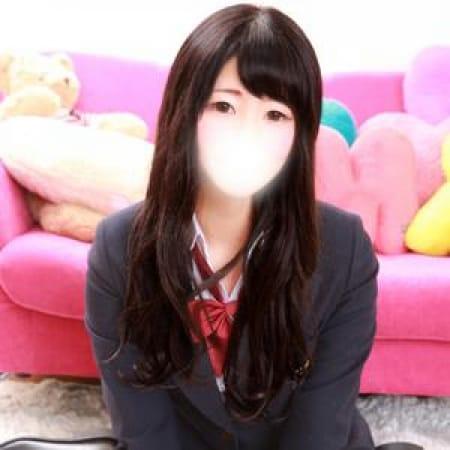 このみ【完全業界未経験】 | 美少女制服学園CLASSMATE (クラスメイト)(錦糸町)