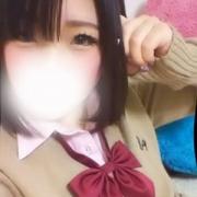 れむ【】|$s - 美少女制服学園CLASSMATE (クラスメイト)風俗