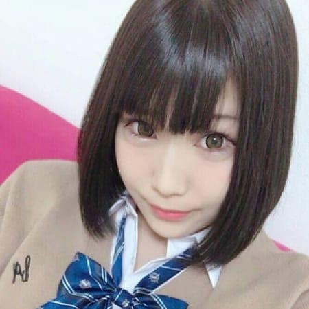 のあ | 美少女制服学園CLASSMATE (クラスメイト)(錦糸町)