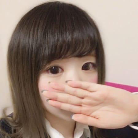 すず【ロリカワAngel】 | 美少女制服学園CLASSMATE (クラスメイト)(錦糸町)