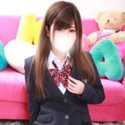 ゆりな【】|$s - 美少女制服学園CLASSMATE (クラスメイト)風俗