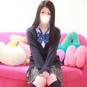 みどり | 美少女制服学園CLASSMATE (クラスメイト)(錦糸町)