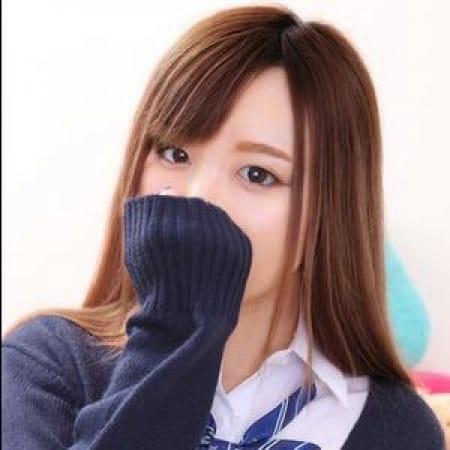 みほ【】|$s - 美少女制服学園CLASSMATE (クラスメイト)風俗