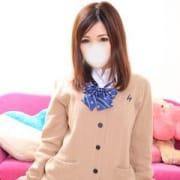 あや【】|$s - 美少女制服学園CLASSMATE (クラスメイト)風俗