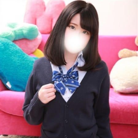めぐ【可愛さ溢れるキュート美少女】 | 美少女制服学園CLASSMATE (クラスメイト)(錦糸町)