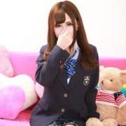 りいさ【】|$s - 美少女制服学園CLASSMATE (クラスメイト)風俗