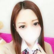まりか【】|$s - 美少女制服学園CLASSMATE (クラスメイト)風俗