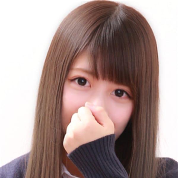 なおみ【業界完全未経験】   美少女制服学園CLASSMATE (クラスメイト)(錦糸町)