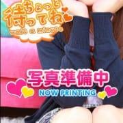 さおり【】|美少女制服学園CLASSMATE (クラスメイト) - 錦糸町風俗