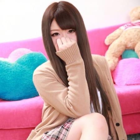 しほり【ロリータフェイス美少女】 | 美少女制服学園CLASSMATE (クラスメイト)(錦糸町)