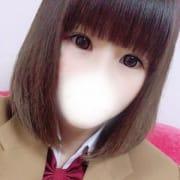 ゆづき【】|$s - 美少女制服学園CLASSMATE (クラスメイト)風俗