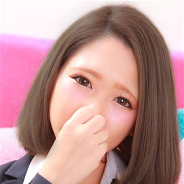 あおい【スレンダー美少女】   美少女制服学園CLASSMATE (クラスメイト)(錦糸町)