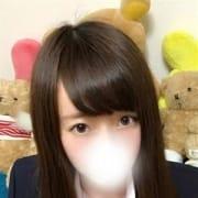 ななみ【】|$s - 美少女制服学園CLASSMATE (クラスメイト)風俗