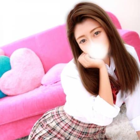 れみ【キレカワ癒し系美少女】 | 美少女制服学園CLASSMATE (クラスメイト)(錦糸町)