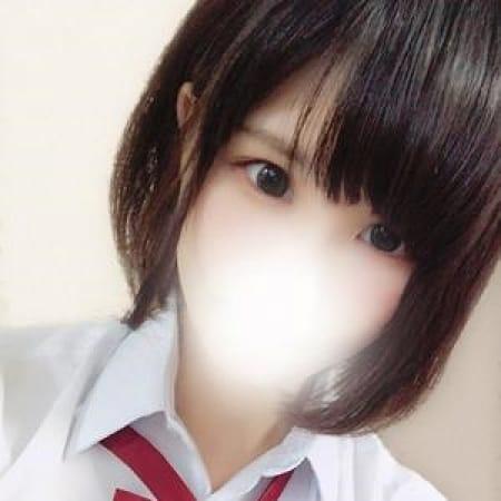 なる【】|$s - 美少女制服学園CLASSMATE (クラスメイト)風俗