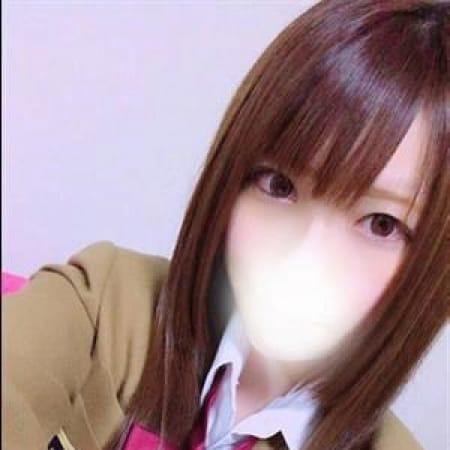 りん【】|$s - 美少女制服学園CLASSMATE (クラスメイト)風俗