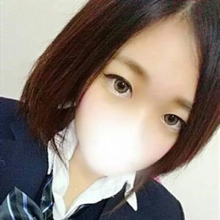 しずく【】|$s - 美少女制服学園CLASSMATE (クラスメイト)風俗