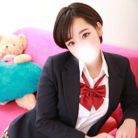ひなた【抜群の透明感】 | 美少女制服学園CLASSMATE (クラスメイト)(錦糸町)