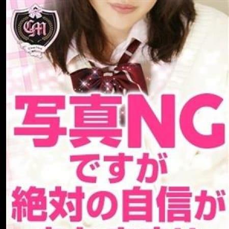 りせ【】|$s - 美少女制服学園CLASSMATE (クラスメイト)風俗