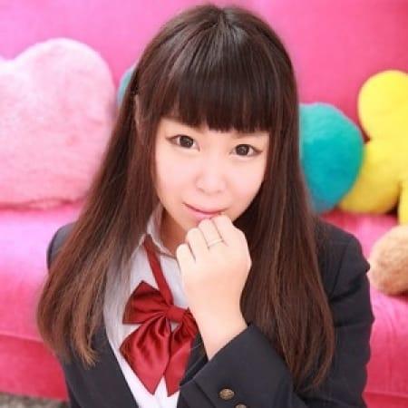 あい【国宝級Hカップ】 | 美少女制服学園CLASSMATE (クラスメイト)(錦糸町)