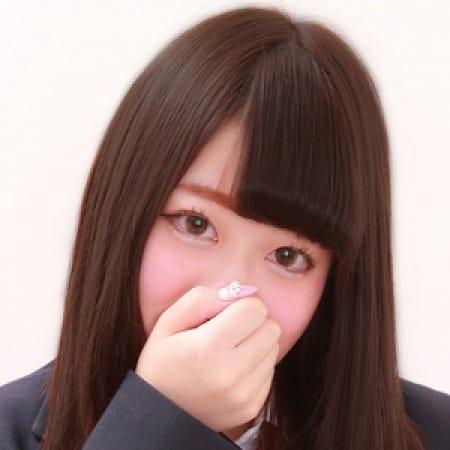 らむ【業界未経験Fカップアイドル】 | 美少女制服学園CLASSMATE (クラスメイト)(錦糸町)