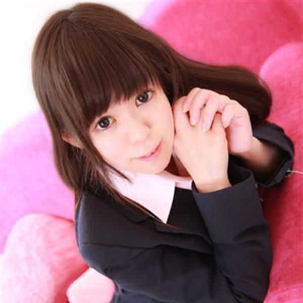 るな【ミニマムロリ美少女】   美少女制服学園CLASSMATE (クラスメイト)(錦糸町)