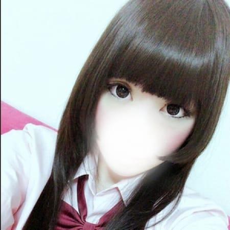 みい【色白美乳パーフェクト】 | 美少女制服学園CLASSMATE (クラスメイト)(錦糸町)