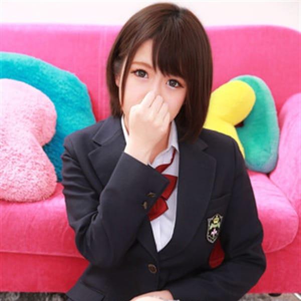 あげは【スレンダー可憐美少女】 | 美少女制服学園CLASSMATE (クラスメイト)(錦糸町)