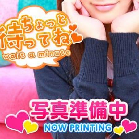 はに【Fカップ巨乳キレカワ美少女】 | 美少女制服学園CLASSMATE (クラスメイト)(錦糸町)