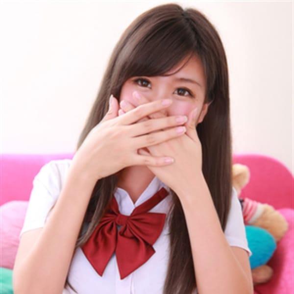まこ【愛嬌抜群ドM美少女】   美少女制服学園CLASSMATE (クラスメイト)(錦糸町)